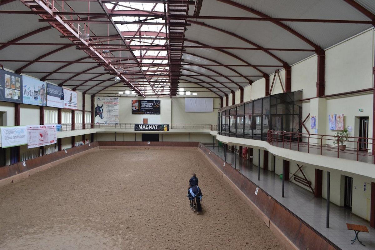 Кінно-спортивний клуб Магнат