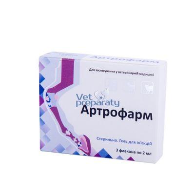 Артрофарм Україна, 2 мл х 3 фл