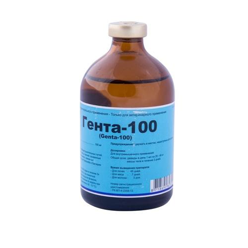 Гента-100 Нидерланды 100 мл