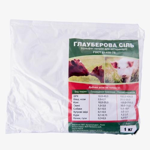 Глауберова сіль Росія 1 кг