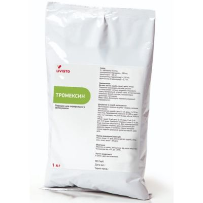 Тромексин Испания 1 кг