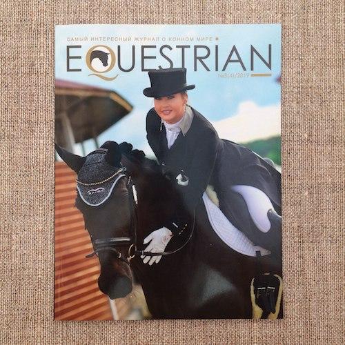 "Журнал ""Equestrian"" №4"