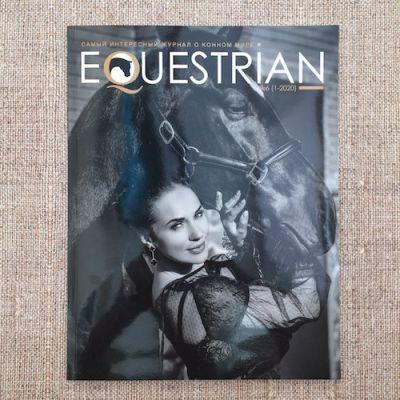 "Журнал ""Equestrian"" №6"