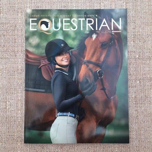 "Журнал ""Equestrian"" №7"