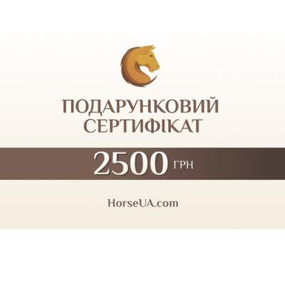 Подарунковий сертифікат для вершників