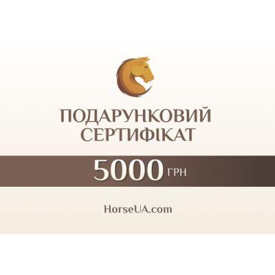 Подарочный сертификат на товары для всадников