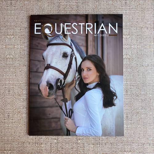 Журнал Equestrian випуск №11