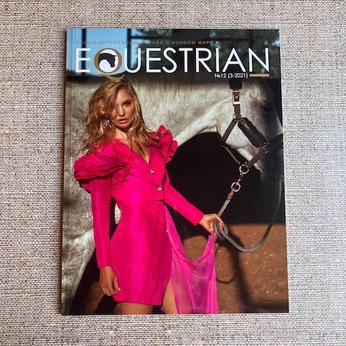 Журнал Equestrian випуск №12